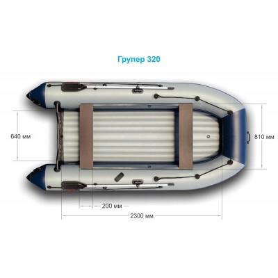 Надувная лодка GROUPER 320