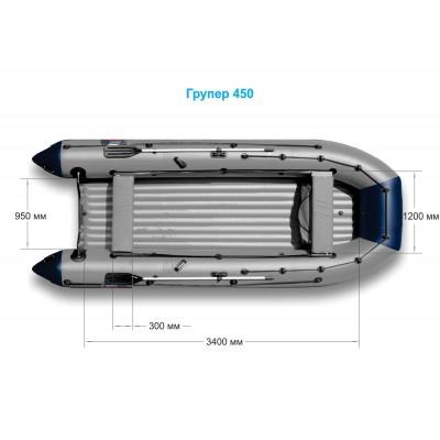 Надувная лодка GROUPER 450