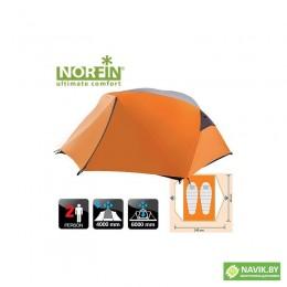 Палатка 2-x местная Norfin BEGNA 2 Sport NS-10108