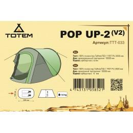 Палатка Универсальная Totem Pop Up 2 (V2) Автоматическая