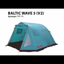 Палатка Tramp BALTIC WAVE 5 (V2)