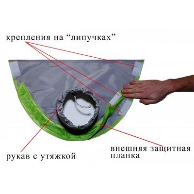 Клапан под вытяжную трубу теплообменника для палаток серии Лотос Куб