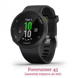 Фитнес-браслет GARMIN Forerunner 45